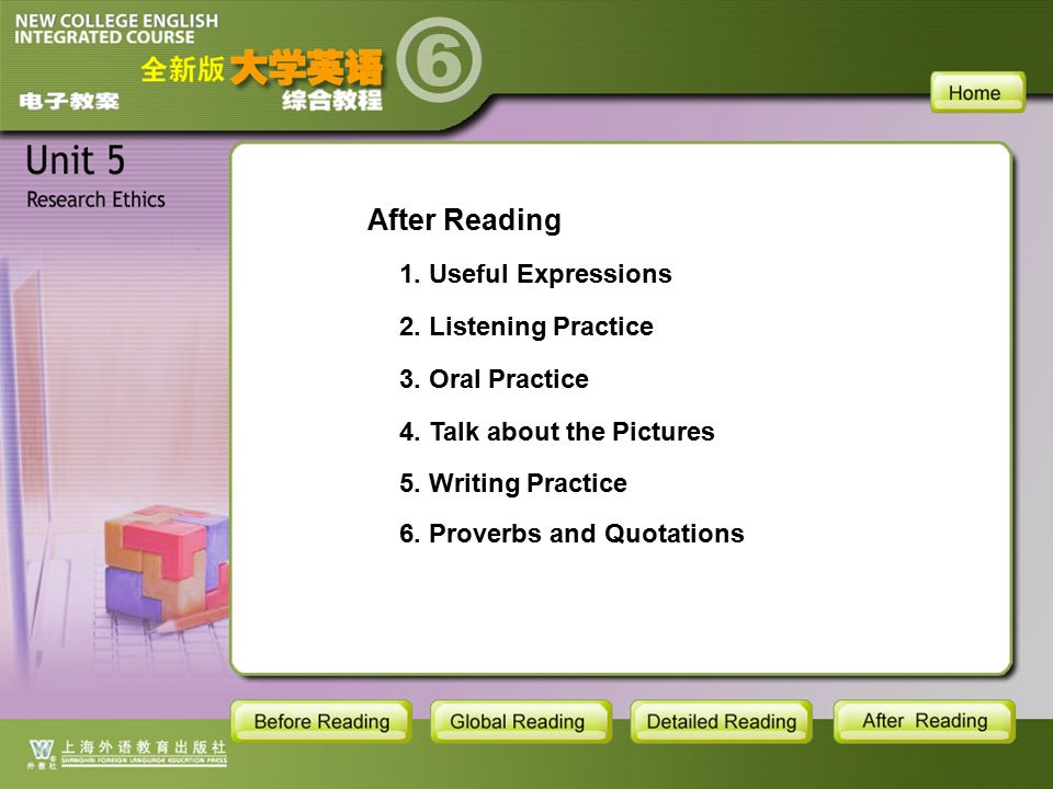 AR-Main 5. Writing Practice 1. Useful Expressions 2.