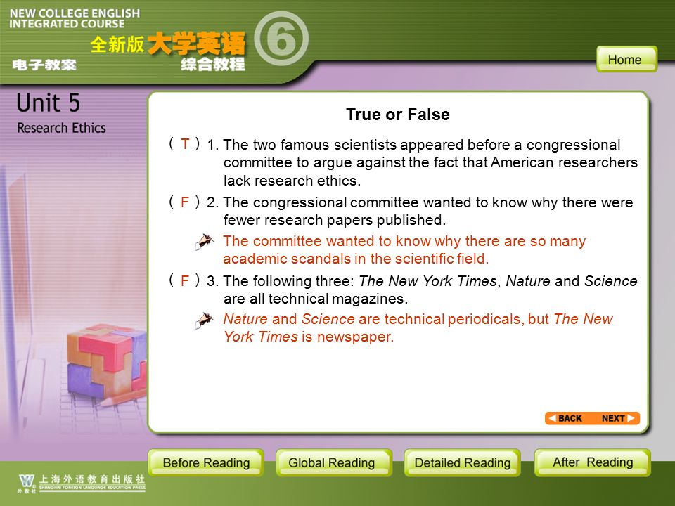 GR-Further Understanding1 True or False T ( ) 1.
