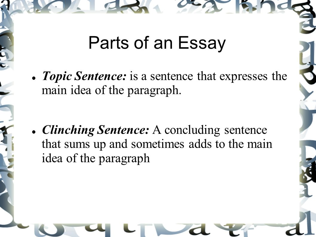 clinching sentence definition