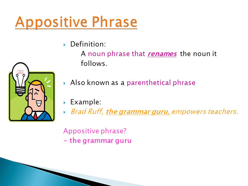 Clause A Group Of Words That Have A Subject And A Verb That Must