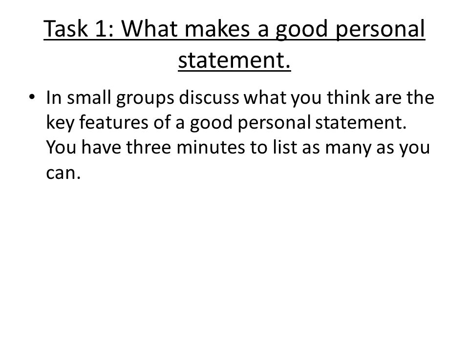 what is a good personal statement