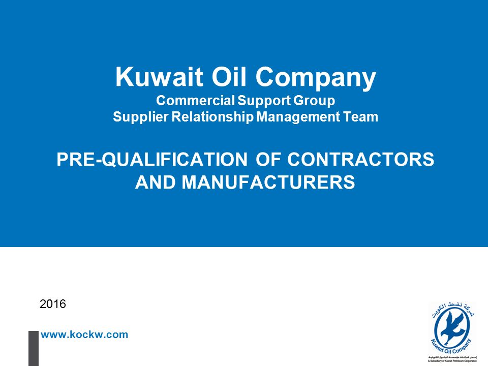 Kuwait Oil Company Commercial Support Group Supplier Relationship