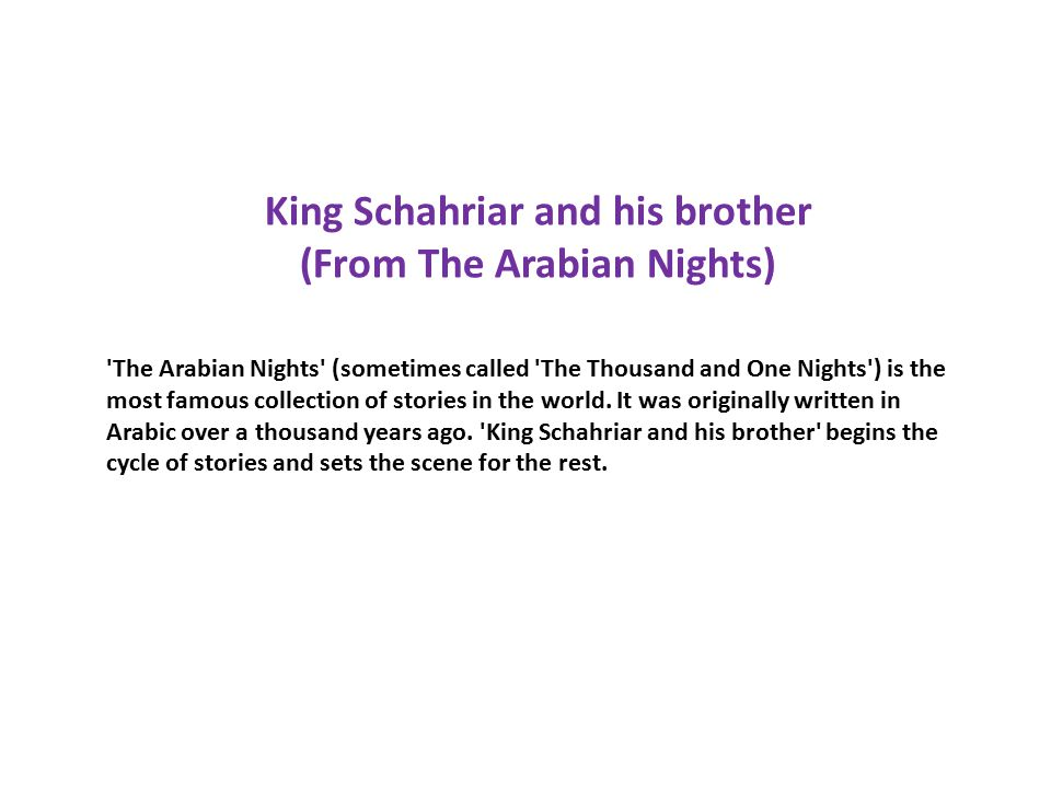The story of king shahryar and his brother summary