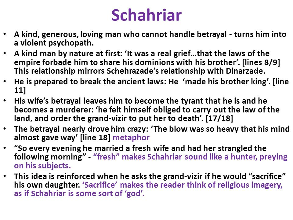 King schahriar and his brother essay