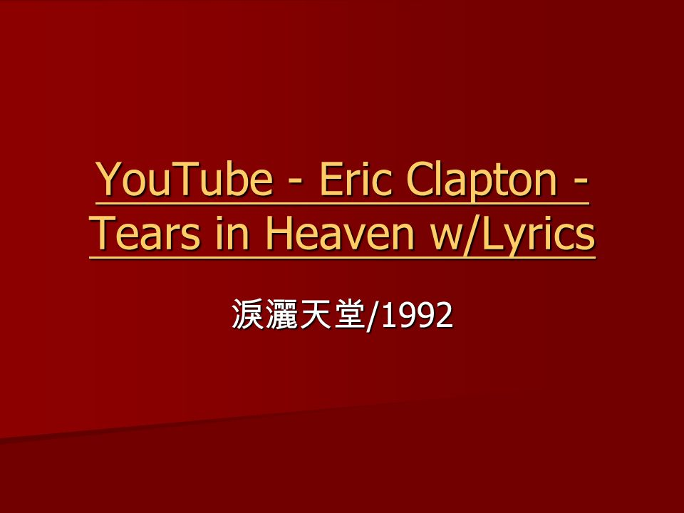 Subjunctive Mood 假設語氣  YouTube - [Lyrics] Tears In
