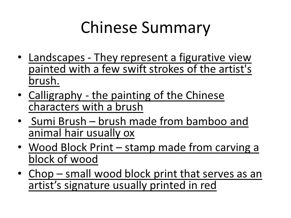 Chinese Summary Landscapes - They represent a figurative view painted with a few swift strokes of the artist s brush.