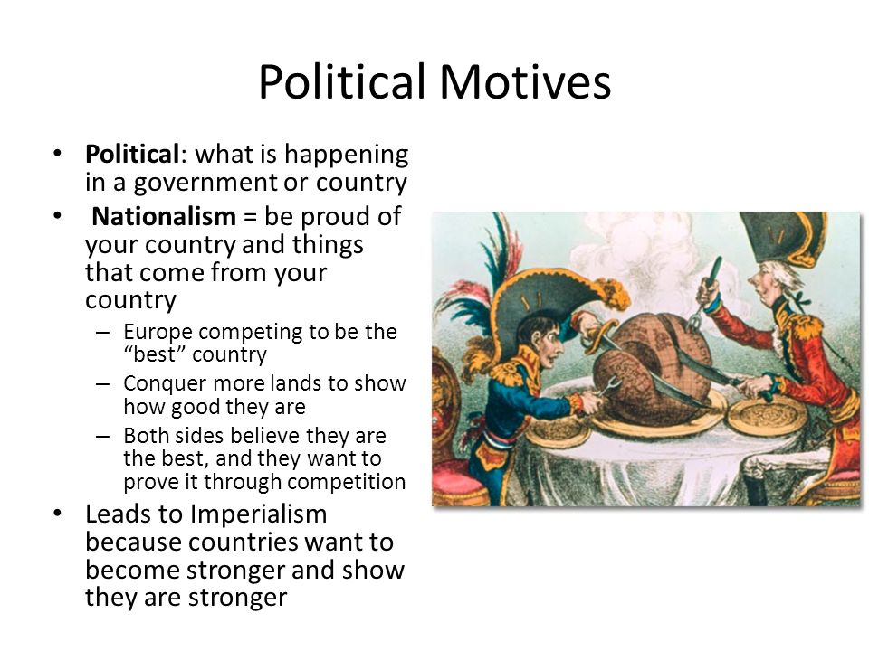an analysis of the motives for imperialism The present essay will argue that scholars are not entitled to use factors extraneous to the roman culture when explaining motives for roman imperialism however, it will be presented that economic motives, whilst not explicitly discussed by the.