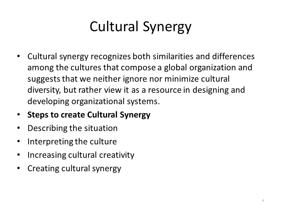 advantages and disadvantages of cultural diversity