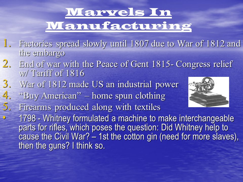 Marvels In Manufacturing 1.