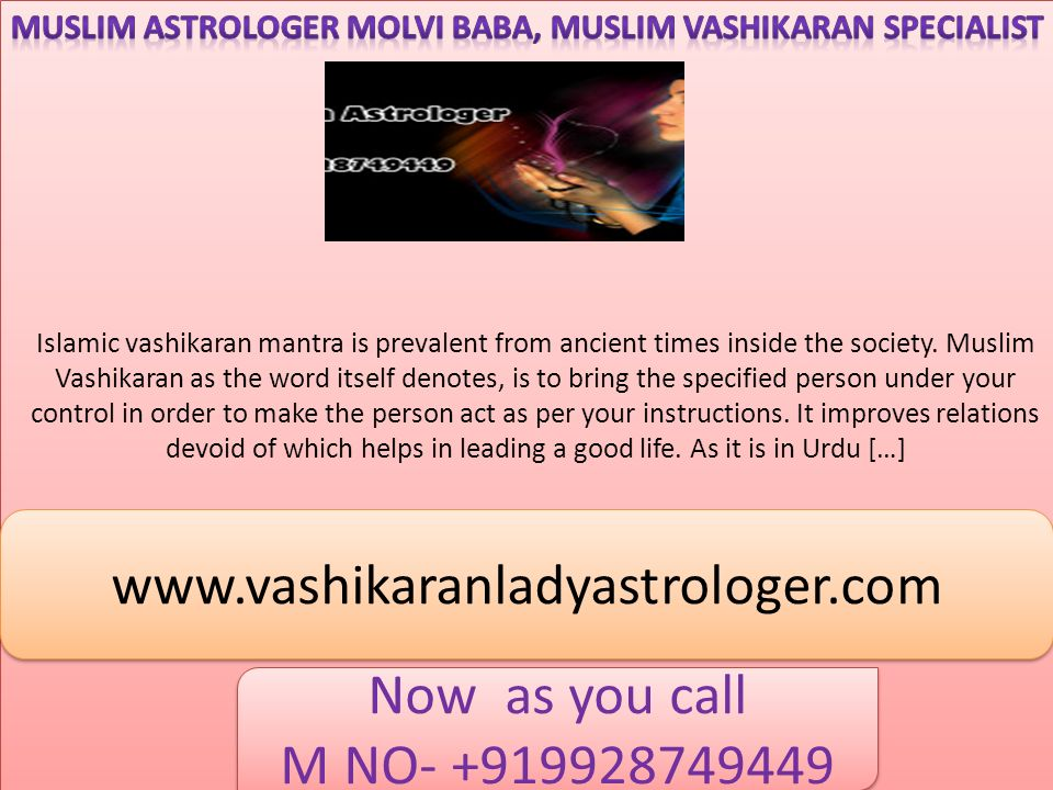 Get Your Love Back By Vashikaran Life Is A Mystery As Nobody Knows