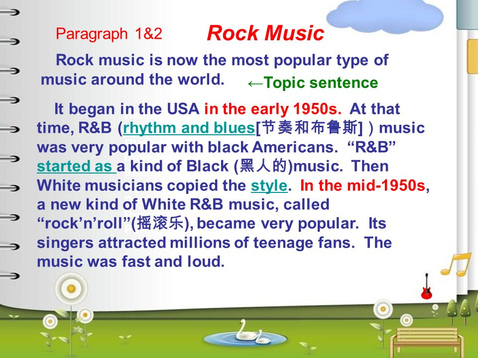 topic sentence about music