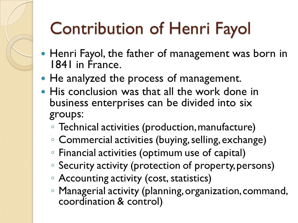 industrial activities by henri fayol