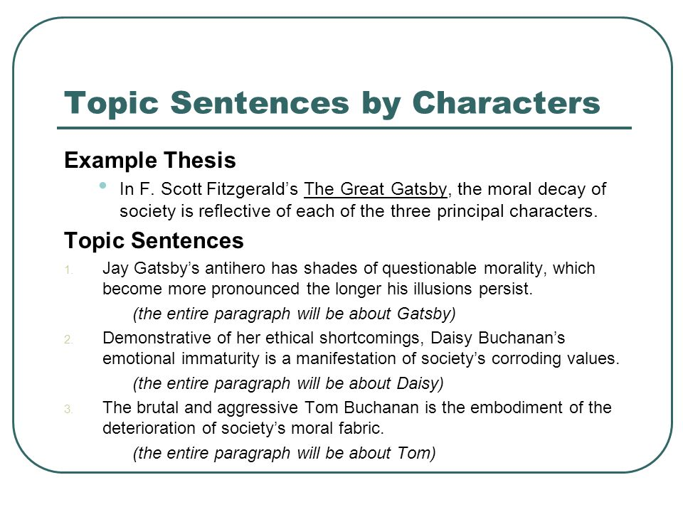 thesis sentences great gatsby