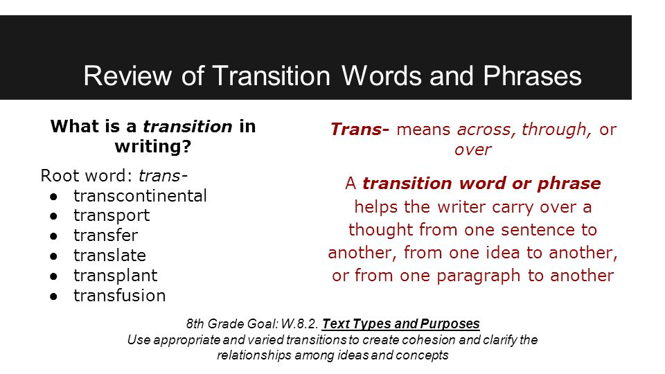 essay transition words for first paragraph Transition words and phrases to help your written assignments flow college papers often lack flow because students have made little or no effort to connect paragraphs use this article to strengthen your transitions.