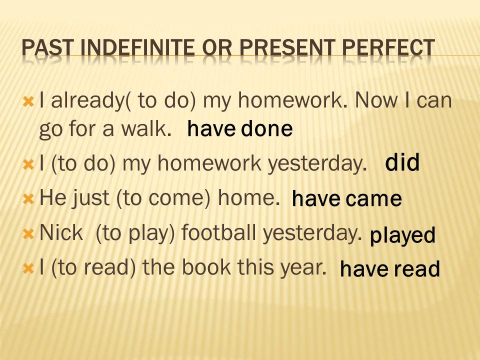 essay position topics year 9 icse