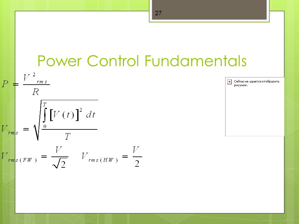 Power Control Fundamentals 27