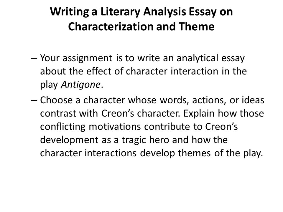 Health Needs Assessment Essay  Writing A Literary  How To Write An Essay Thesis also Research Paper Essay Example Writing A Literary Analysis Essay On Characterization And Theme  Science Fiction Essays