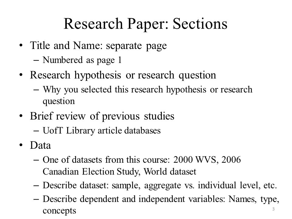 hypothesis of the study in research paper