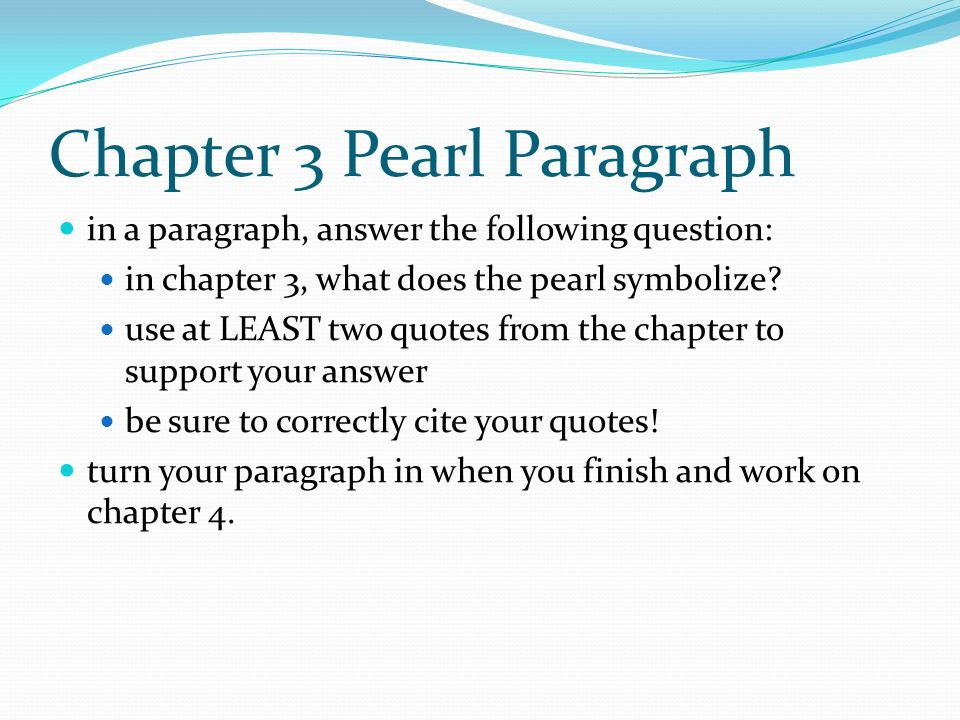 Today In Class Finish Chapters 1 2 And Their Reading Guide Pages On