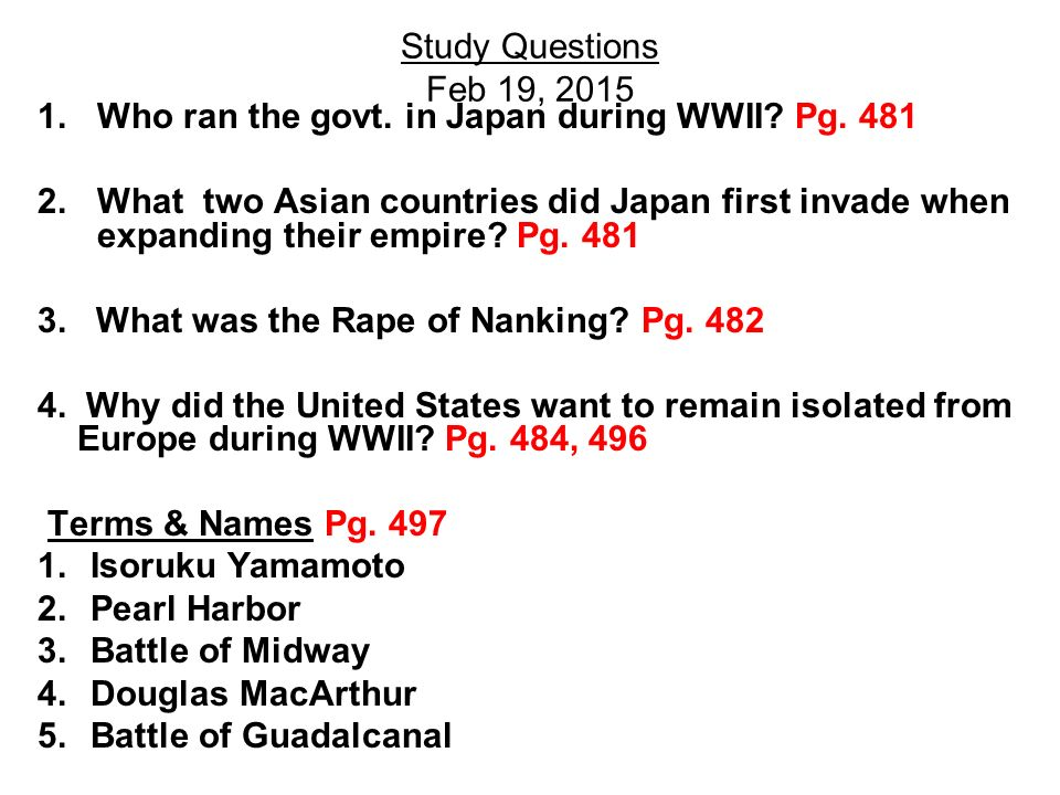 the stuy questions This category contains study questions for world history topics these unit notes, along with the world history outlines, vocabulary terms, topic notes, study questions, regional outlines, and.