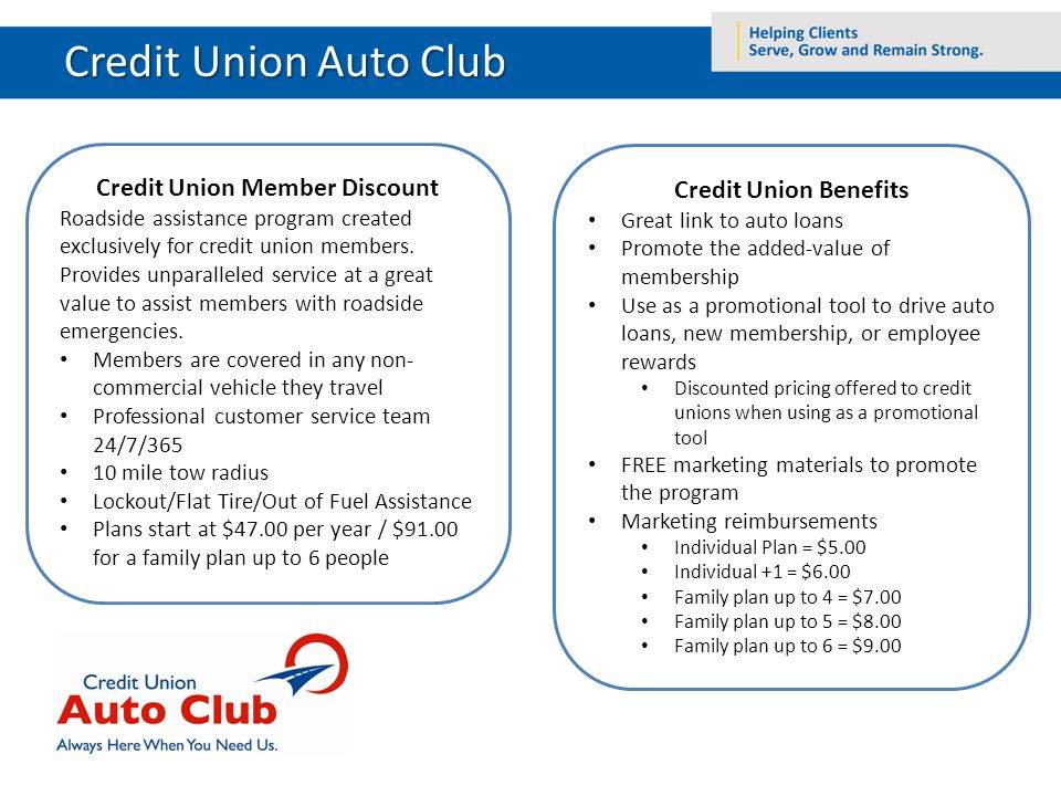 Love My Credit Union Rewards All Program Bundle Overview  - ppt download
