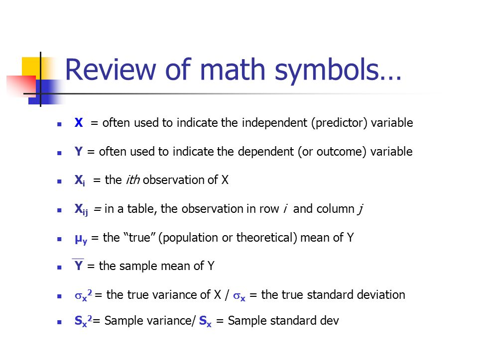 Math Interlude Signs Symbols And Anova Nuts And Bolts Ppt Download