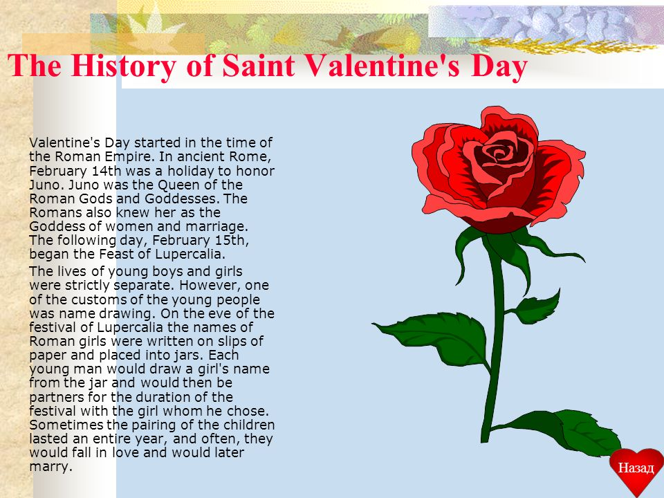 St Valentines Day St Valentines Day Valentines Day History The