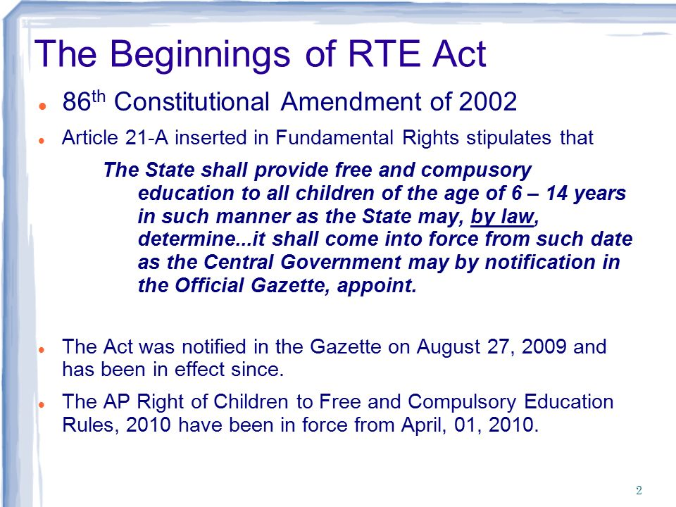 the right of children to free and compulsory education
