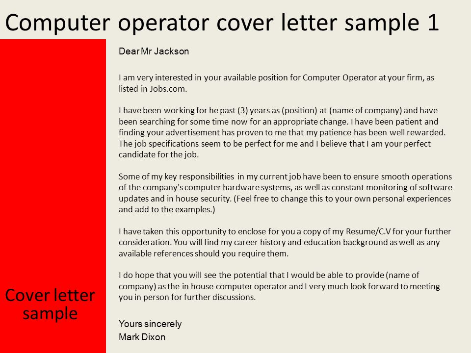 job application letter for computer operator