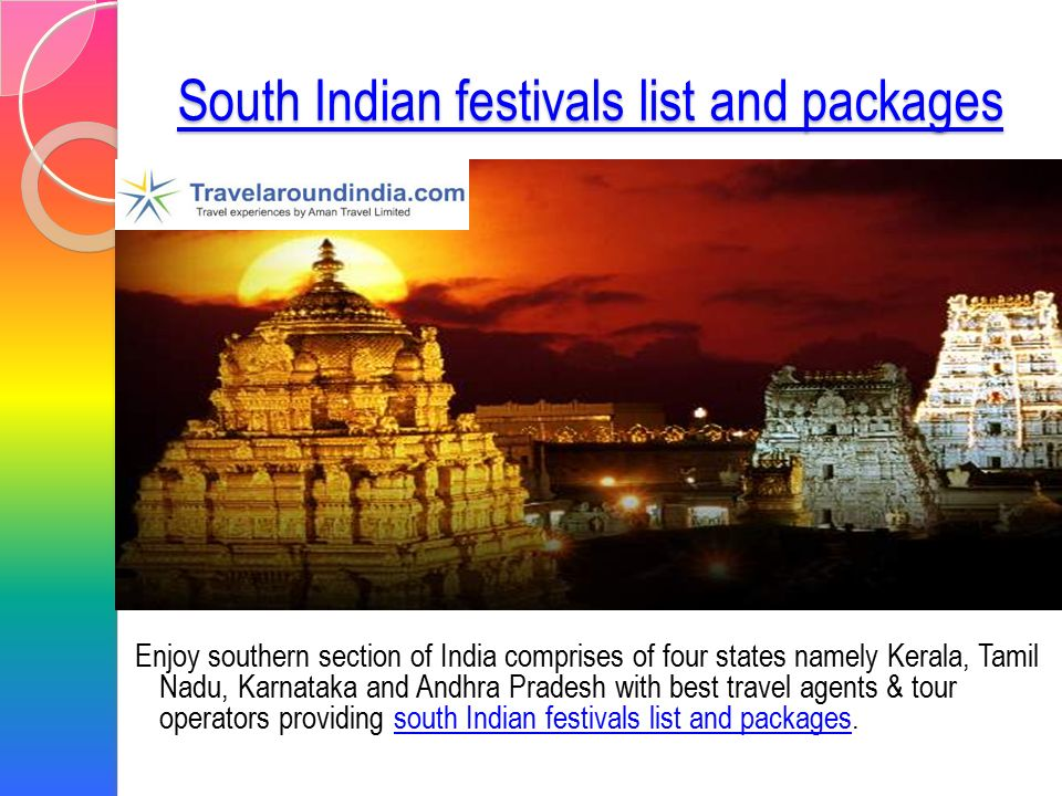 Discounted tour packages to India Discounted tour packages
