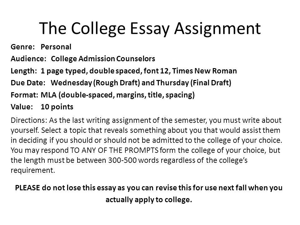 length of college essay