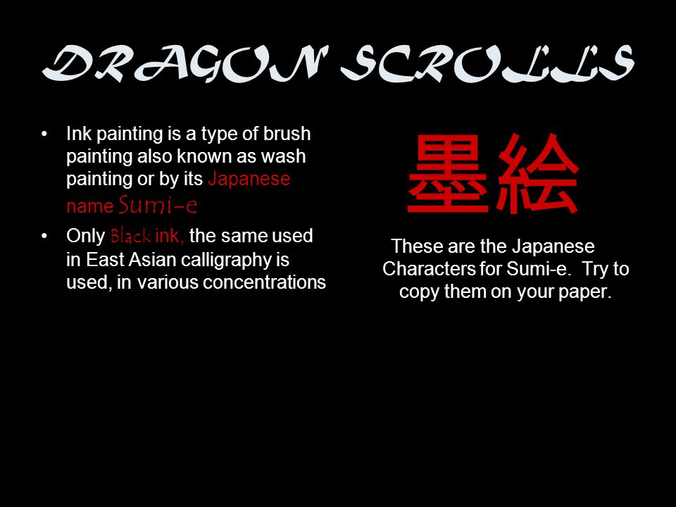 Sumi E Ink Painting Dragon Scrolls The Secret Of Ink On Paper