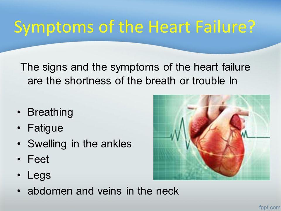 congenital heart failure symptoms - 960×720