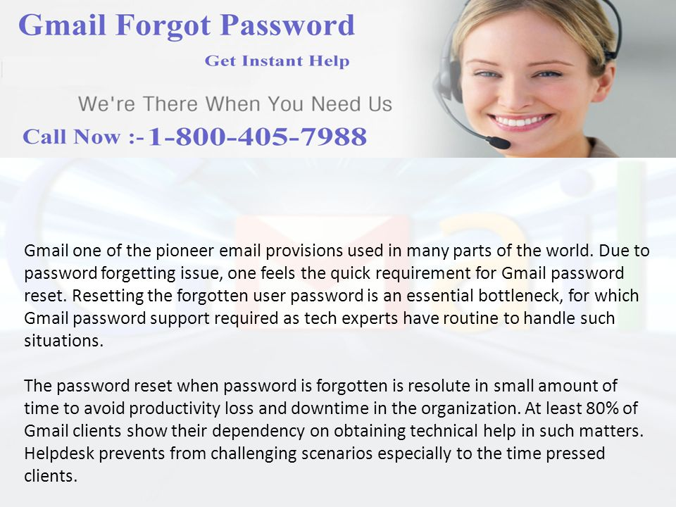 Acquire Safe Solution When Gmail Password Reset Required