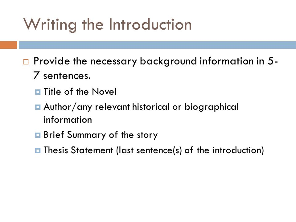 literary analysis essay writing the introduction  provide