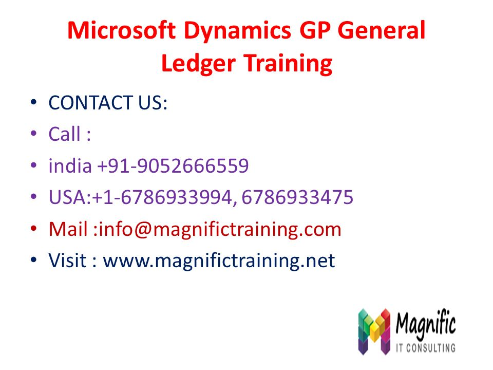 Microsoft Dynamics Gp General Ledger Training Introduction E