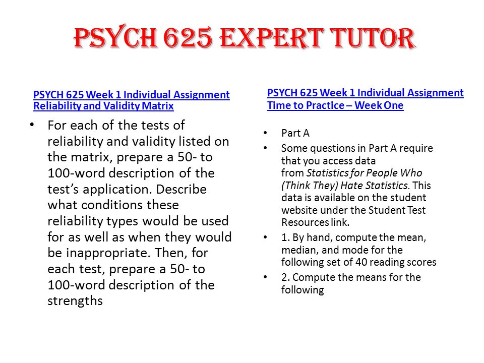 individual assigment Liberty university biol101 individual assignment 2 complete solutions correct answers key attention deficit disorder (add) is a syndrome in which a person has difficulty focusing sustained attention on a task for a significant amount of time.