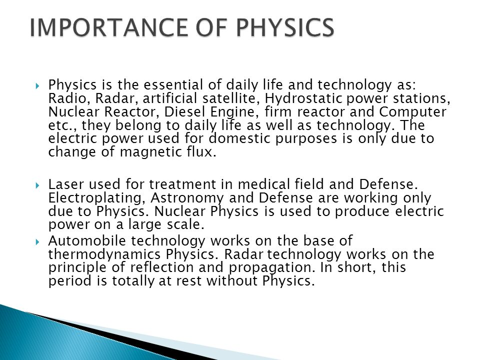 Introduction to Physics   To consider, to observe, to calculate