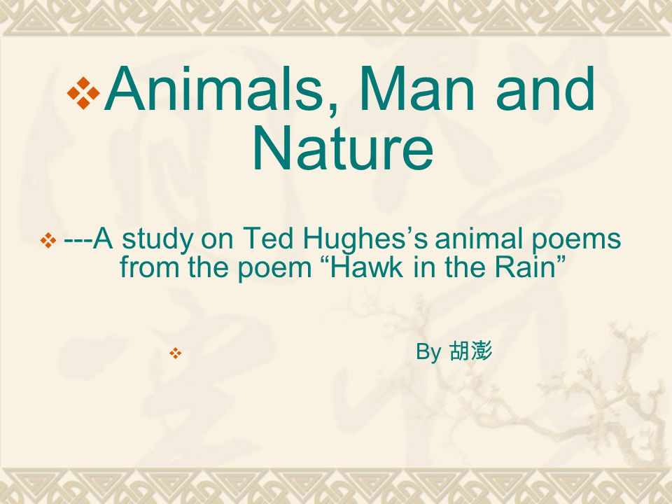 thistles ted hughes question critically analyse poem 8-3-2015 read this essay on analysis of thistles by ted hughes mowerpartszonecom just announced the opening of their retail store at 7130 oak an analysis of thistles a poem by ted hughes ridge highway in knoxville, tn.