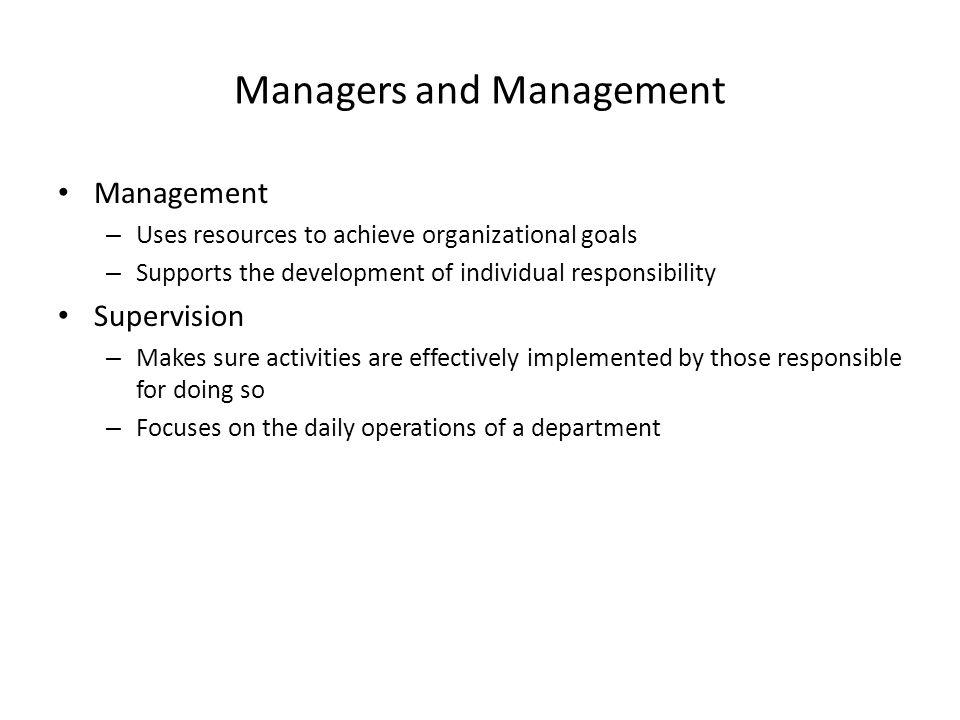 leadership and supervision skills