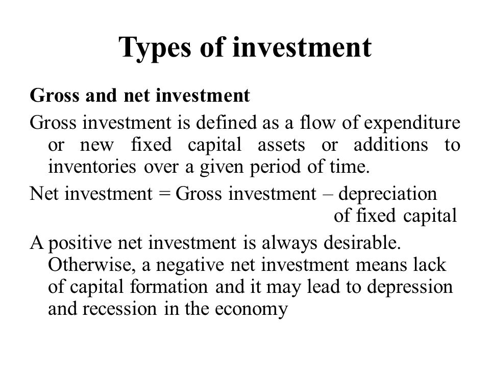 The difference between net and gross investment definition encumbered investments