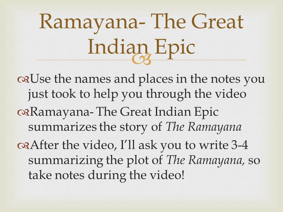Notes from the Ramayana