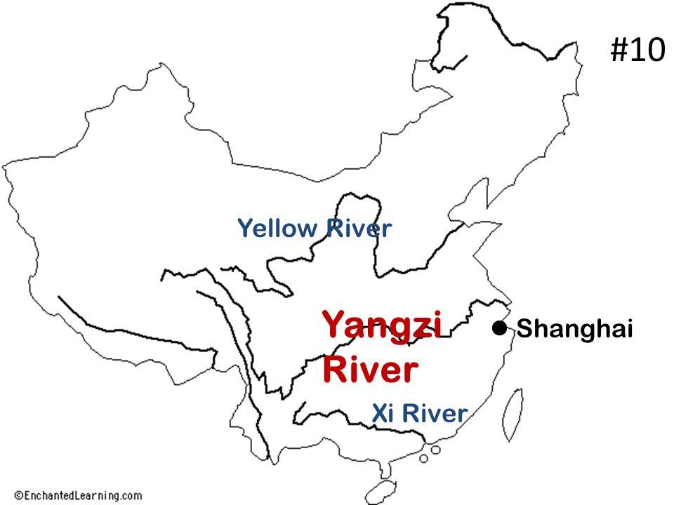 China at a Glance. China Mongolia Russia #1 China Mongolia Russia ...
