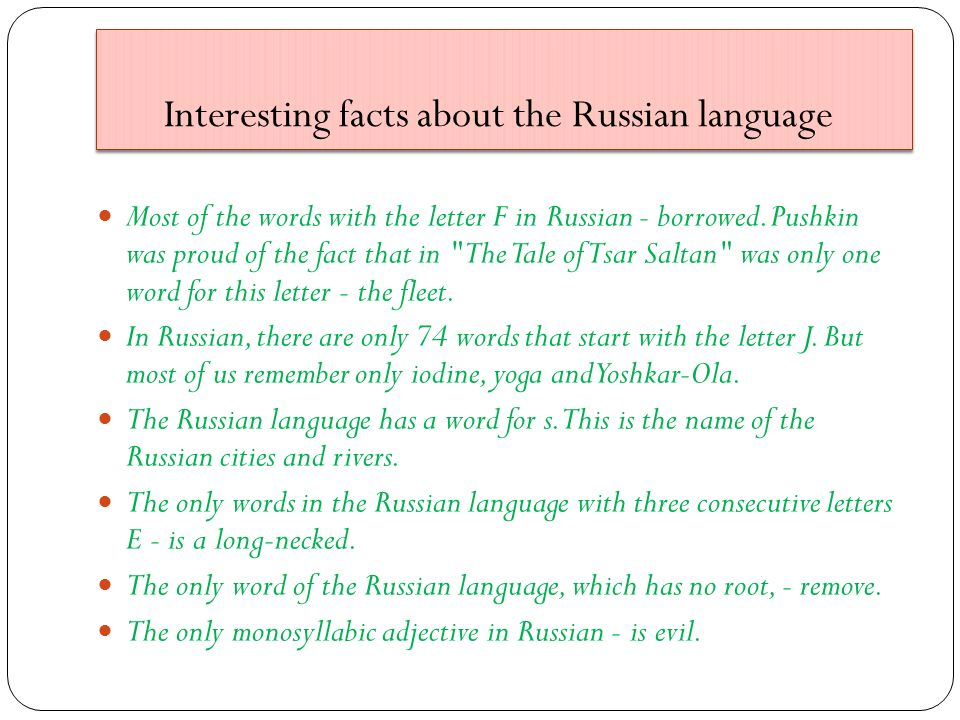 The Role Of The Russian Language In The Worldlearn Russian Project