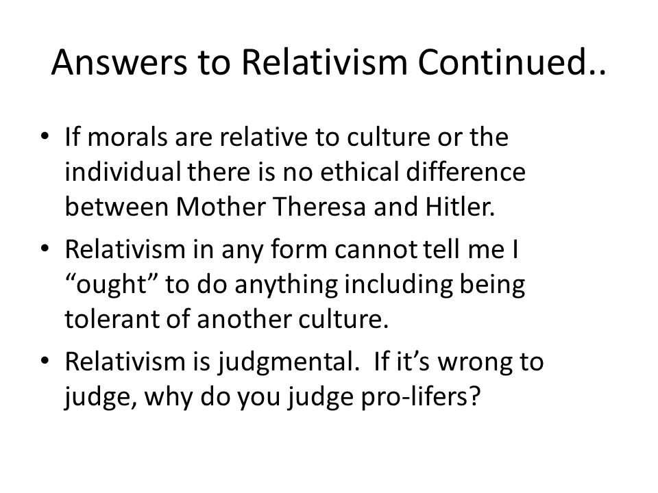 is morality relative to culture