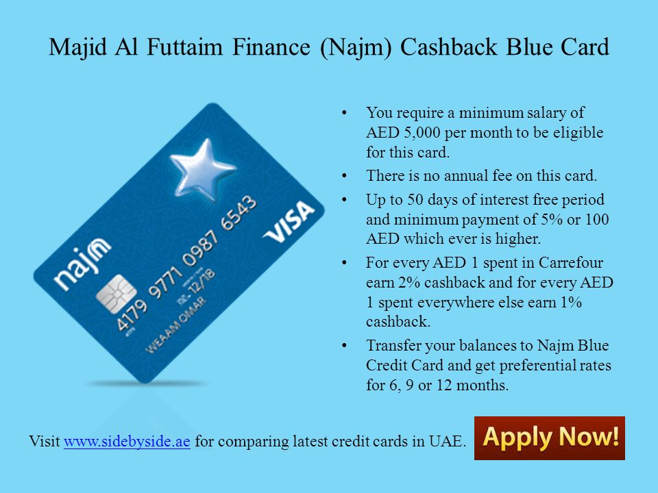 Compare, Apply Najm Credit Cards Online  - ppt download