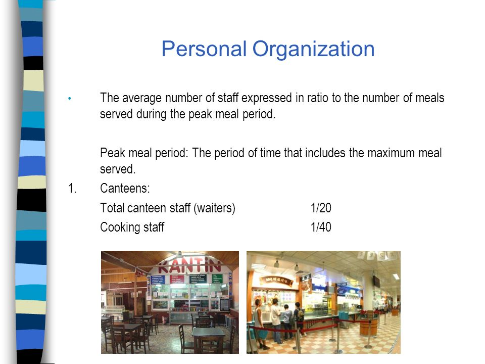 Personal Organization STAFF ORGANIZATION IN CATERING INDUSTRY The