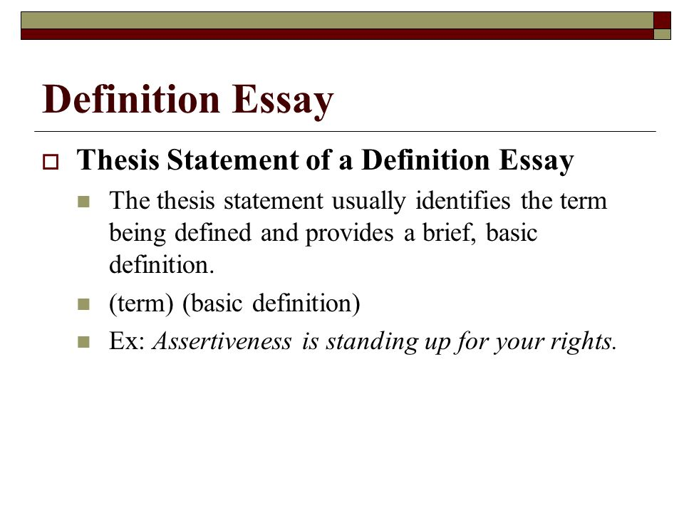 Types Of Essays LANE 213. Definition Essay  Three Steps To Effective  Definition Tell Readers What Term Is Being Defined. Present Clear And Basic  Information. - Ppt Download