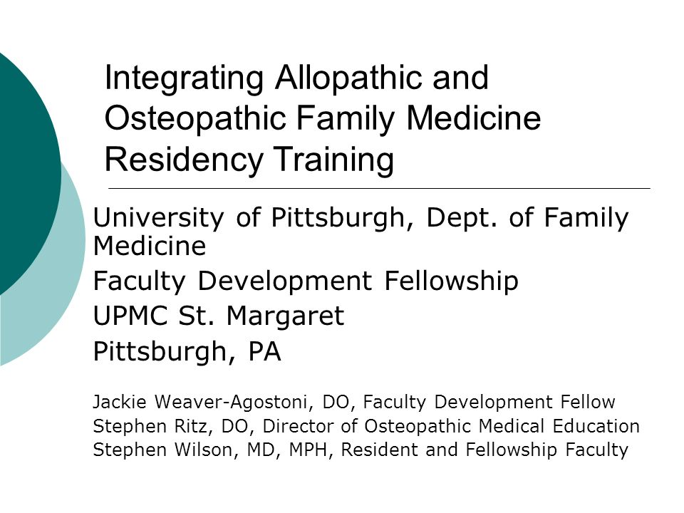 Integrating Allopathic and Osteopathic Family Medicine