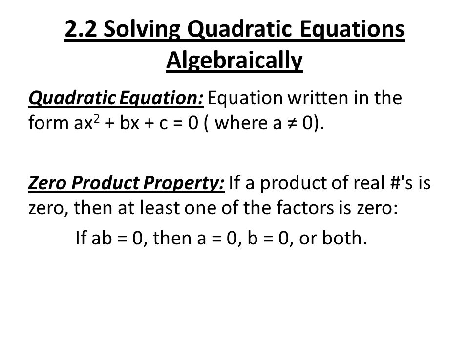 22 Solving Quadratic Equations Algebraically Equation. 22 Solving Quadratic Equations Algebraically Equation Written In The Form Ax 2. Worksheet. Solving Quadratics Using Zero Product Property Worksheet At Clickcart.co